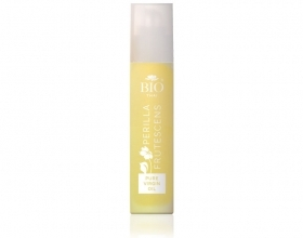 Bio Thai PURE VIRGIN OIL PERILLA
